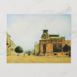 Discovering Moldova Postcard