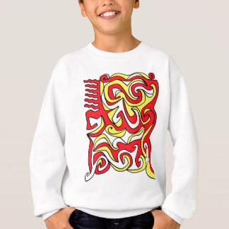 Discreet Esteemed Absolutely Agreeable Sweatshirt