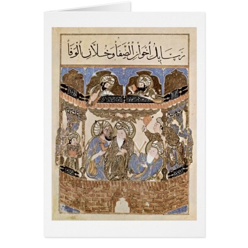 Discussion Of The Authors By Iraqi Artist Of 1287 Greeting Card