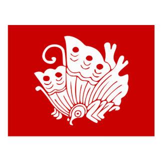 Diseño asiático de Kamon del japonés de la Tarjeta Postal