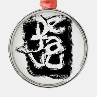 diseño basado texto del dejavu adorno navideño redondo de metal