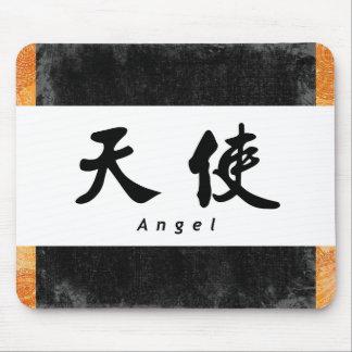 Diseño chino 1 de la caligrafía del ángel (h) tapetes de raton