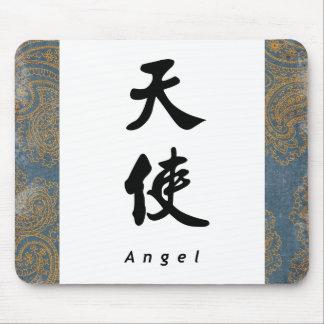 Diseño chino 1 del arte de la caligrafía del ángel alfombrilla de ratón