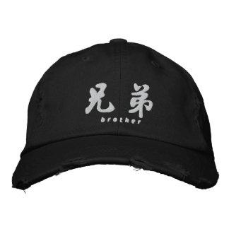 Diseño chino del bordado de la caligrafía de Broth Gorros Bordados