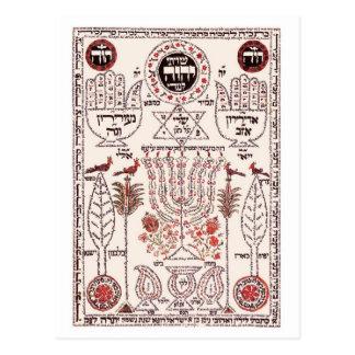 Diseño de Kabbalah Tarjetas Postales