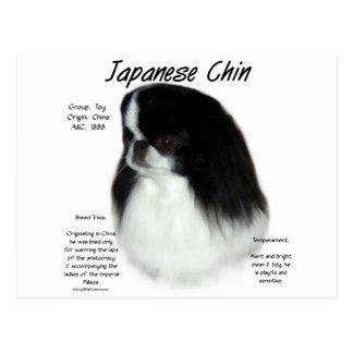 Diseño de la historia de Chin del japonés Tarjetas Postales