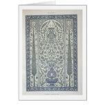 Diseño de la mezquita de Ibrahym Agha, del 'arte á Tarjeta De Felicitación