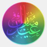 Diseño del arco iris de Eid Mubarak Etiqueta Redonda