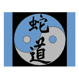 Diseño del chino de Yin Yang Postal