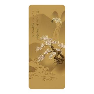 Diseño del japonés:: Sakura por el estilo de la Invitación 10,1 X 23,5 Cm