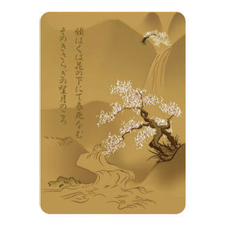 Diseño del japonés:: Sakura por el estilo de la Invitación 11,4 X 15,8 Cm