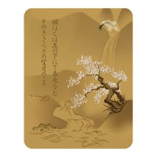 Diseño del japonés:: Sakura por el estilo de la Invitación 10,8 X 13,9 Cm
