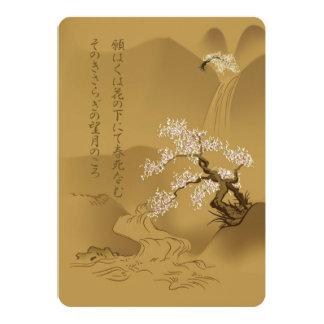 Diseño del japonés:: Sakura por el estilo de la Invitación 12,7 X 17,8 Cm