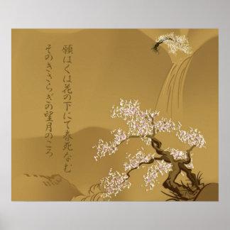 Diseño del japonés:: Sakura por el estilo de la se Posters