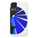 Diseño del kanji del lobo solitario iPhone 4 Case-Mate cárcasa