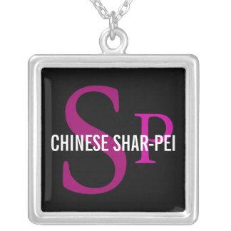 Diseño del monograma de la raza de Shar-Pei del ch Colgante Cuadrado