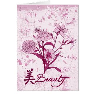 Diseño floral de la belleza felicitaciones