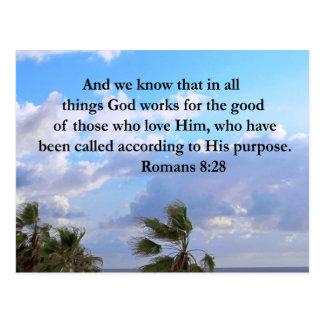 DISEÑO INSPIRADOR DEL 8:28 DE LOS ROMANOS POSTAL