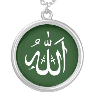 Diseño islámico de Alá Grimpola