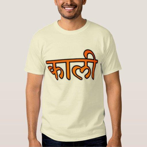 Diseño natural de la camiseta w/back de Kali Playeras