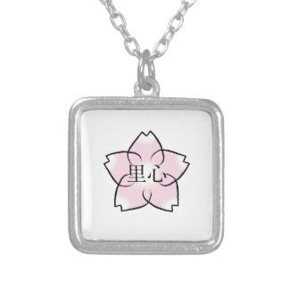 """Diseño """"nostálgico"""" del kanji de la flor de cerezo colgante cuadrado"""