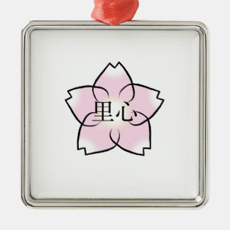 """Diseño """"nostálgico"""" del kanji de la flor de cerezo ornamento para arbol de navidad"""