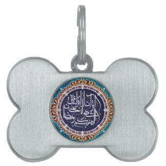 Diseño oriental islámico placas de mascota