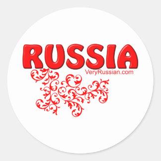 Diseño ruso rojo pegatina redonda