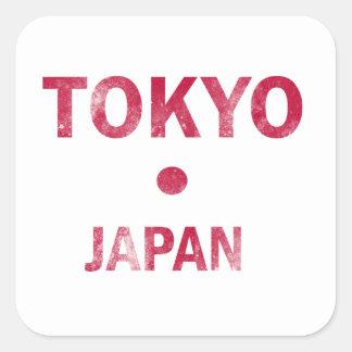 Diseños de Tokio Japón Calcomania Cuadradas Personalizada