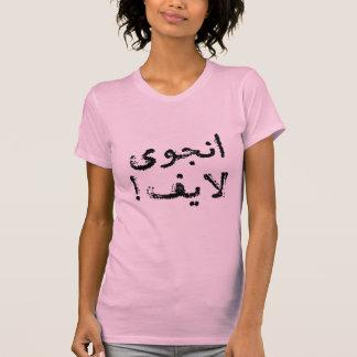 ¡Disfrute de la vida! (en escritura persa/árabe) Camiseta