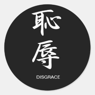 Disgrace - Chijoku Classic Round Sticker