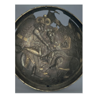 Dish decorated with a scene of Prince Varahran Postcard