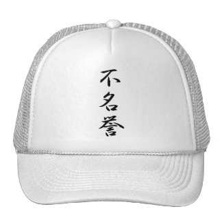 Dishonor Kanji Trucker Hat