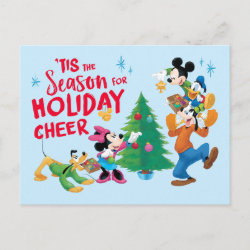 4.25' x 5.6' Holiday Postcard with Pluto design