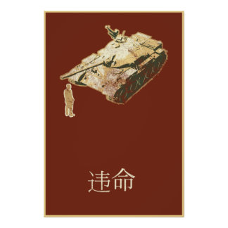DISOBEY Tank Man Poster