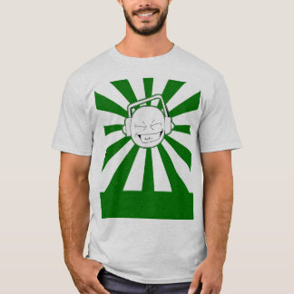 Disperse-L (Green)  T-shirt
