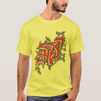 """Disruptive Design"" by Mel du Toit T-Shirt"