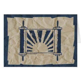 Distressed Sunrise Torah Wrinkled Paper in Blue Cards