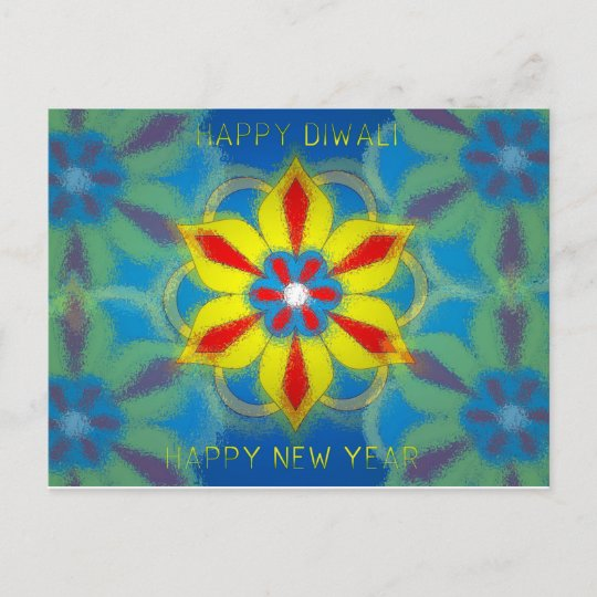 Divali greeting card zazzle divali greeting card m4hsunfo