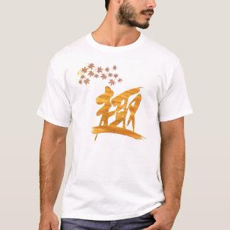 divertingness T-Shirt