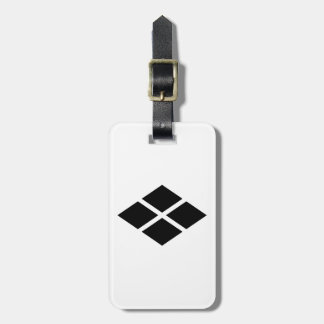 Divided rhombus luggage tag