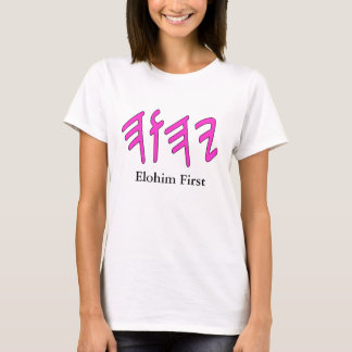 Divine Name (Paleo Hebrew in Pink Script) Shirt