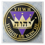"DIVINE SEAL patgold tile6 Ceramic Tile<br><div class=""desc"">The DIVINE SEAL was designed as a tribute to Jehovah&#39;s Divine name. (Ps 83:18)  For emphasis it highlights his name in 3 different forms.  On top is the transliterated form,  at center is the Tetragrammaton and below it&#39;s in Hebrew letters. (wt 08 7/1 p. 30)</div>"