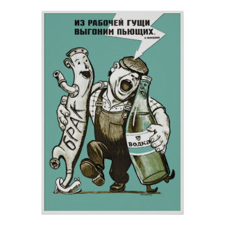 Divulgue a compañeros de trabajo borrachos URSS Poster