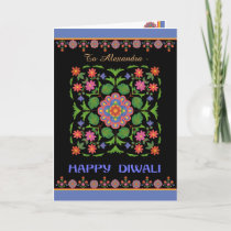 Diwali Card to Personalize, Rangoli Pattern, Black