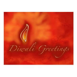 Diwali Devali Light Greetings - Warm Greeting Card Postcard