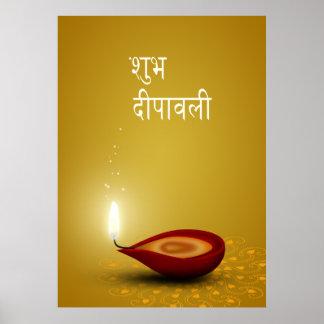 Diwali feliz Diya - poster