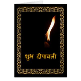 Diwali feliz en Hindi Tarjeta