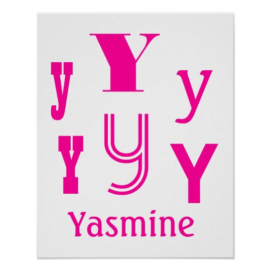 DIY Create Your Own Baby Name Any Letter V22 Poster