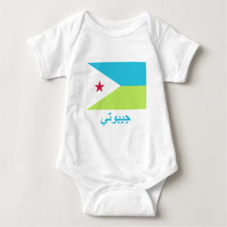 Djibouti Flag with Name in Arabic Infant Creeper